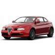 Подбор аккумулятора для Alfa Romeo-GT