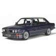 аккумулятор для BMW-E12 5-series