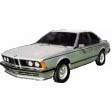 аккумулятор для BMW-E24 6-series