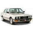 Підбір акумулятора для BMW-E285-series