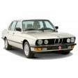 аккумулятор для BMW-E28 5-series