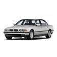 аккумулятор для BMW-E38 7-Series