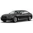 аккумулятор для BMW-G11/12 7-series