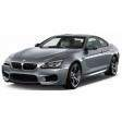 аккумулятор для BMW-M6 6-series