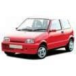аккумулятор для Fiat-Cinquecento
