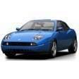 аккумулятор для Fiat-Coupe