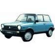 аккумулятор для Lancia-A112
