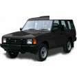 аккумулятор для Land Rover-Discovery I '89-98