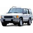 аккумулятор для Land Rover-Discovery II '98-04