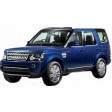 аккумулятор для Land Rover-Discovery IV '09-