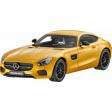 аккумулятор для Mercedes-AMG GT/S/C/R