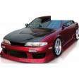 Подбор аккумулятора для Nissan-Silvia