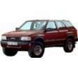 аккумулятор для Opel-Frontera A