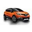 аккумулятор для Renault-Captur